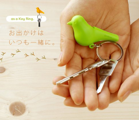 DUO Sparrow Key Ring