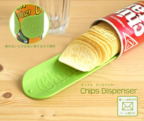 Chips Dispenser